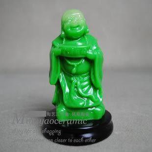 玉雕48 瑪瑙 工藝品擺件  彌勒佛 裝飾