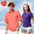 《情侶款》MIT品味條紋領網眼短袖POLO衫 透氣 機能(粉橘/紫色)● 樂活衣庫【BW828-BW835】