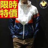 連帽外套 防風男夾克-品味流行風靡韓風2色63j16[巴黎精品]