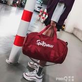 健身包女運動包潮男韓版干濕分離訓練包大容量手提網紅短途旅行包(pink Q時尚女裝)