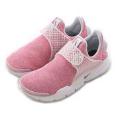Nike 耐吉 NIKE SOCK DART SE (GS)  休閒運動鞋 917952001 *女 舒適 運動 休閒 新款 流行 經典