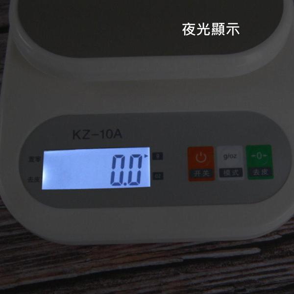 【DK432】USB充電電子秤3公斤KZ10A料理秤 附秤盤 內建鋰電池USB充電珠寶秤 EZGO商城