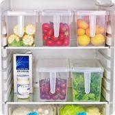 長方形冰箱收納盒3個 帶手柄食品保鮮盒儲藏盒魚肉冷藏盒WY【快速出貨八折優惠】