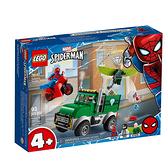 76147【LEGO 樂高積木】漫威英雄系列 Marvel - 禿鷹的卡車搶劫