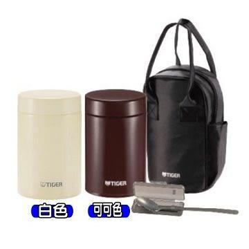 (快速出貨)虎牌750ml提袋+小湯匙燜燒罐MCJ-A075