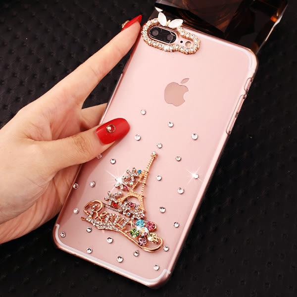 蘋果 iPhoneX iPhone7 plus IPhone8 plus I6 Plus 閃亮奢華多圖 手機殼 水鑽殼 客製化 訂做