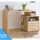 日式盧卡斯3.5尺伸縮書桌(18I20/...