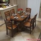 伸縮餐桌全純實木餐桌 長方形伸縮可折疊飯...