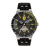 FERRARI 法拉利/狂熱飆速運動機械計時腕錶/0830365