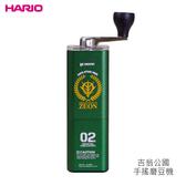 HARIO 限量版 吉翁公國 鋁合金手搖磨豆機24g 2杯