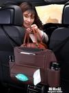 汽車座椅背中間置物袋車載收納掛袋多功能餐桌座椅儲物箱車內裝飾 韓美e站