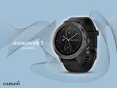 【時間道】GARMIN -預購-贈鋼化防爆膜 vivoactive 3 行動支付心率GPS智能腕錶-尊爵黑 免運費
