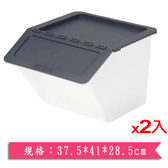 ★2件超值組★樹德SHUTER 家用整理箱MHB3741-灰色(37.5*41*28.5cm)【愛買】