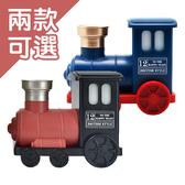 經典小火車加濕器 1入(90ml) 紅/藍【BG Shop】2款可選