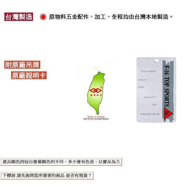 【橘子包包館】BAIHO 台灣製造 掀蓋直式 多功能 側背包/斜背包 BHO275 黑色