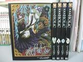 【書寶二手書T2/漫畫書_NGN】xxxHOLIC_4~8集間_共5本合售_CLAMP