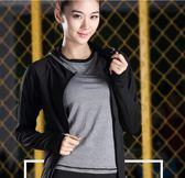 寬鬆速干上衣晨跑專業健身服跑步運動套裝