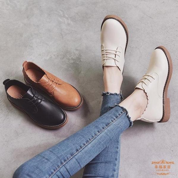 牛津鞋 英倫風復古牛津鞋學生百搭圓頭繫帶平底單鞋女早春2021新款小皮鞋