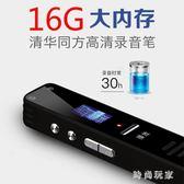 錄音筆 聲控微型高清專業降噪商務 ZB995『時尚玩家』