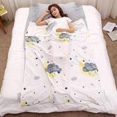 睡袋旅行隔臟便攜式室內雙人單人賓館旅游酒店防臟被套床單 愛麗絲精品