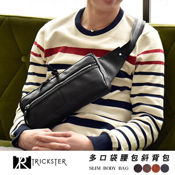 現貨【TRICKSTER】日本品牌 2夾層斜背包 腳踏車包 6個口袋腰包 A5 單肩 側背包【tr120】