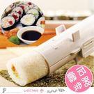 廚房DIY飯糰壽司模具