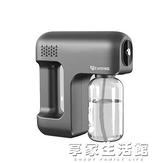 噴霧器 手持藍光納米噴霧消毒槍鋰電手提無線噴霧器電動充電霧化機消毒器