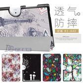 宏基Acer Tab 10平板防摔外殼包 B3-A40保護套10.1寸卡通彩繪皮套