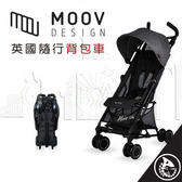 金寶貝 ABC Design 英國 MOOV ALVIS 隨行背包車 搖滾灰【40051】