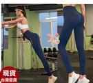 草魚妹-B452長褲萊芝收腹有加大運動褲長褲子正品,XL內單褲售價750元