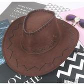 遮陽帽美國西部牛仔帽子男女藏族大檐帽沙灘帽戶外防紫外線秋冬季