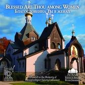 【停看聽音響唱片】【CD】你在婦女中是有福的:俄羅斯東正教聖歌