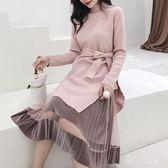 大碼毛衣裙套裝 大衣的長裙子網紅法式復古針織洋裝女秋冬打底過膝 js19794『科炫3C』