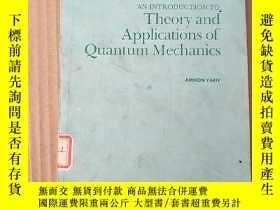 二手書博民逛書店an罕見introduction to theory and applications of quantum me