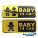 BABY IN CAR汽機車貼紙2張/組