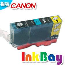 CANON CLI-751XL C 藍色相容墨水匣(高容量)【適用】MG5470/MG5570/MG5670/MG6370/MG7170/MG7570/MX727/MX927