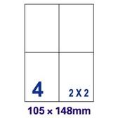 [奇奇文具]【Unistar   電腦標籤】U4676 105×148mm(100張/盒)