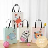 10個裝 卡通禮品袋手提紙袋小清新鉚釘加厚生日回禮環保包裝紙袋【白嶼家居】