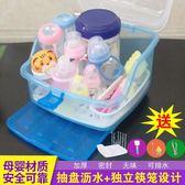 嬰兒奶瓶收納箱瀝水晾干架寶寶餐具便攜式奶粉儲存盒防塵帶蓋抗菌xw 中元節禮物