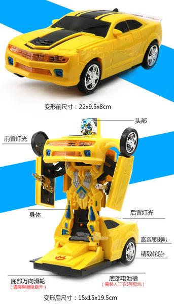 一鍵變形非遙控車機器人汽車變型汽車音樂機器人兒童玩具