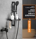 花灑淋浴套裝黑色簡易家用全銅美式衛浴酒店淋浴器浴室沐浴淋雨噴頭 小山好物