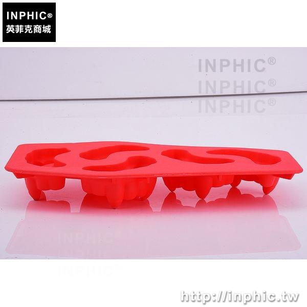 INPHIC-吸血鬼製冰盒製冰模冰箱製冰格冰塊模具冰塊盒家居實用酒具_e1G2