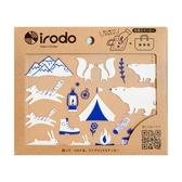 免熨手製轉印貼/露營(藍白)【Irodo】