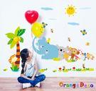 壁貼【橘果設計】動物樂園 DIY組合壁貼...