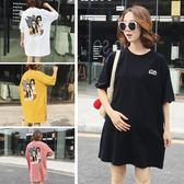 孕婦夏裝上衣短袖T恤韓國時尚中長款寬鬆大碼懷孕期純棉連衣裙潮 橙子精品