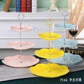 三層水果盤子藍客廳多層蛋糕架家用糖果干果點心托盤 nm2665 【Pink中大尺碼】