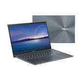 ASUS ZENBOOK UX425JA-0022G1035G1 綠松灰 14 吋筆電