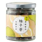 【台灣尚讚愛購購】麻豆區農會-柚子蔘130g±5%(小罐)