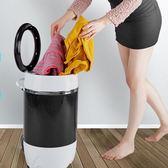 洗護機  嬰兒童寶寶宿舍家小型洗脫一體襪子洗內衣內褲專用小型迷你洗衣機  DF  二度3C