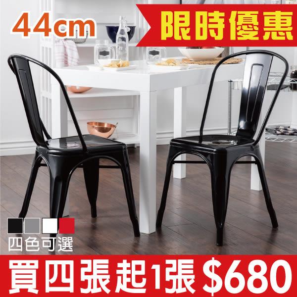 FDW【CB4】免運現貨平日24H出貨*44公分LOFT工業風鐵皮椅/辦公椅/高腳椅/吧台椅/設計師/工作椅/餐椅/